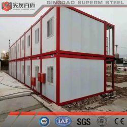 핫 세일 모듈식 홈 퍼반브 분리식 럭셔리 컨테이너 하우스