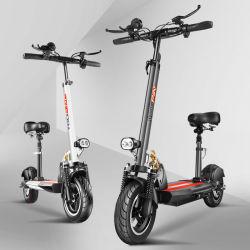 성인 Foldable 전기 스쿠터 유행 옥외 새로운 스포츠 제품