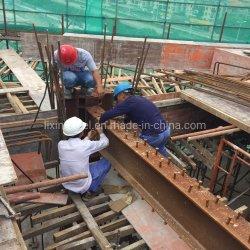 高層鉄骨構造の鉄筋コンクリートの建物の鋼鉄製造