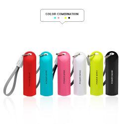 携帯用Keychain力バンクの可動装置の充電器の最もよい価格