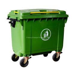 HDPE Mülleimer Outdoor Abfallbehälter Plastikmüllbehälter für Öffentlichkeit