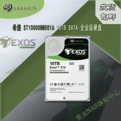 キャッシュ 3.5 インチ SATA デスクトップハードドライブ 12 TB Seagate HDD