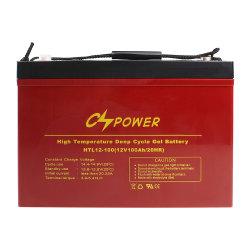 12V100ah 150ah 200ah 300ah 고열 태양 젤 건전지 격자 시스템 건전지 떨어져 깊은 주기 VRLA 건전지 /Rechargeable Battery/SMF 건전지 또는 펌프 건전지 또는