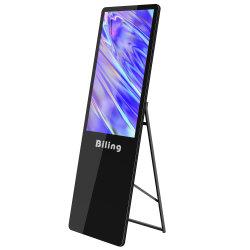 LCD interativo Adventising monitores LCD portátil Digital Signage 43 polegadas montado na parede Publicidade Stand Alone Ad Player monitor de ecrã táctil LCD