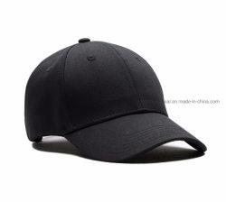주문 야구 모자가 로고 6 위원회 적합하던 보통 공백 면에 의하여