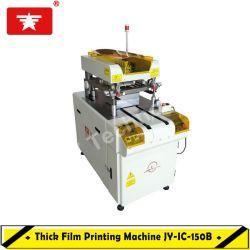 두꺼운 필름 회로를 위한 높은 정밀도 스크린 인쇄 기계 중국제