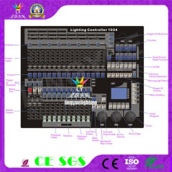 وحدة تحكم بحجم 1024 كينج كونج للإضاءة من المرحلة DMX (LY-1024C)