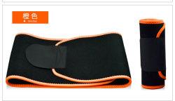 Medical Cinturón Cinturón ortopédico ajustable de la correa de respaldo para el dolor de espalda