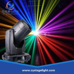 19r 371 380 Hotsale дальнего света с вращающейся Mover лампа ближнего света на концерт
