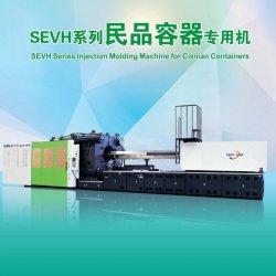La serie Elite Sevh máquina de moldeo por inyección para la gran cavidad profunda productos civiles