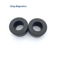 Kmn462725 Finemet Nano 1K107b トロイダルトランスリボン巻ナノ結晶コア