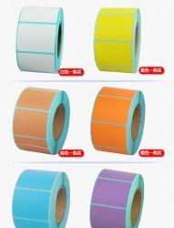 تخصيص ملصق ملصق علامة طباعة الرمز الشريطي حرارياً /أزرق/أحمر/برتقالي/أبيض/أرجواني/وردي فارغ
