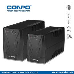 Pykシリーズ400va/450va/500va/600va/650va/700va/750va/800vaバックアップまたはスタンバイか対話型UPS