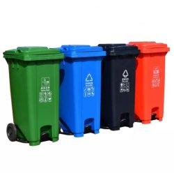 Пластиковый ножного управления корзину медицинских санитарных отходов