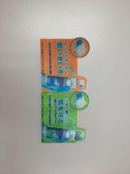 Logo personnalisé cartes promotionnelles lenticulaire 3D 3D carte en plastique de la publicité