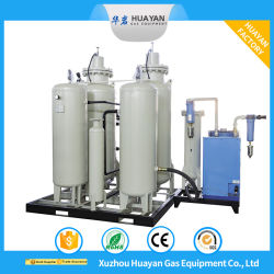 [هو-5] كلّيّا يضمن [سكيد-موونتد] أكسجين مولّد نيتروجين وأكسجين فرّازة أكسجين يجعل آلة