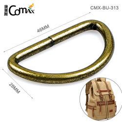 Haut de la qualité personnalisée laiton antique anneau en métal bon marché D, de la conception d Nickel-Free 46mm Anneau en métal pour la lanière de sac de chaîne de clé