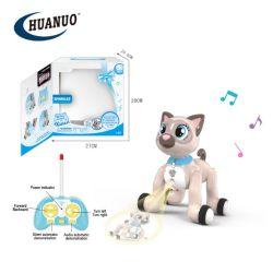 Télécommande intelligente petit gris cat cat électroniques sans fil