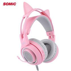 7.1のSomic G951pink猫耳の賭博のヘッドセットのヘッドホーンおよび女の子のギフトのための振動