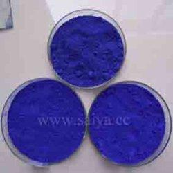 Ultramarine Blue (CAS: 57455-37-5)