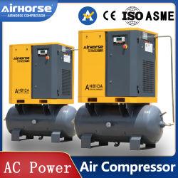 冷凍装置イタリアのためのドライヤー、フィルターおよび空気タンク(300L 500L)が付いているドイツの無声Oilless回転式ねじ空気圧縮機