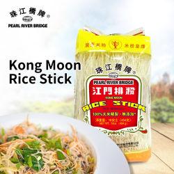 Perlen-Fluss-Brücken-Marken-sofortige getrocknete Reis-Nudeln des Kong Mond-Reis-Stock-454G/Reis-Suppennudeln