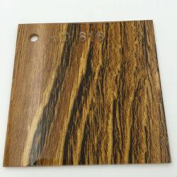 ورقة زجاجية حديثة ذات تأثير خشبي بحجم 3 مم من الأكريليك