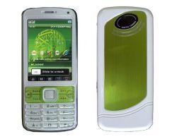 디지털 방식으로 Quran 자동차 (MU830)