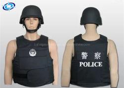 방탄 조끼 전술상 조끼 육군 장비 중국 경찰 장비