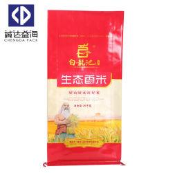 Polipropilene del sacchetto tessuto BOPP laminato vendita calda per il sacchetto del riso