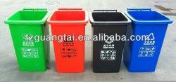 Scomparto residuo di plastica medico dello scomparto di polvere