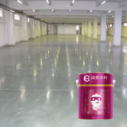 DIYのコンクリートのための頑丈なエポキシの床のペンキ