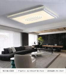 贅沢ホテル、居間、会議室のためのフラッシュによって取付けられる軽い現代LEDの正方形の形の天井灯の水晶天井ランプ