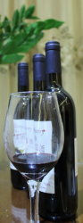 Шелковицы Minuent вина