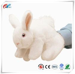 ليّنة أرنب قطيفة حيوان يحشى أرنب [هند بوبّت]