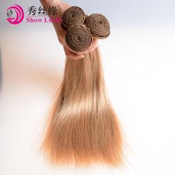 Высокое качество человеческого волоса продление монгольской Реми Weft волос 18 20 22 24дюйма русые цвет