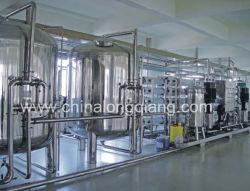 RO el tratamiento de agua equipos para procesamiento de alimentos agua de uso