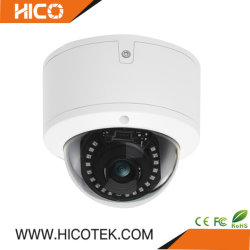 5MP IP Chinabrand CCTV Onvif Romote 통제를 가진 돔 사진기에 있는 소형 디지털 웹 PC 웹 Vms 주택 안전