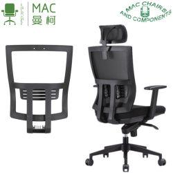 Foshan-Fabrik-starke Ineinander greifen-Schreibtisch-Büro-Stuhl-Rahmen-Nylon-Rückseite