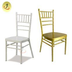 تأجيريّ يكدّس [شفري] كرسي تثبيت/عرف [شفري] كرسي تثبيت/[تيفّني] كرسي تثبيت ([جك-زج23])