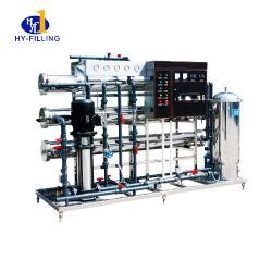 Hy-Filling Tubular automático equipo esterilizador Uht