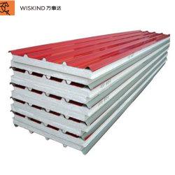 Protezione in schiuma termoresistente per pareti / Rockwool / sandwich per tetti Pannelli di buona qualità