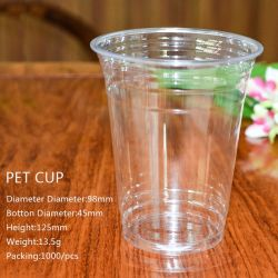 Wegwerfplastiktrinkendes Saft-transparentes Haustier-Cup des Nahrungsmittelgrad-16oz