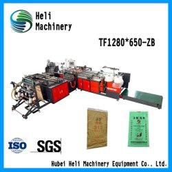 آلة صنع كيس البطانة المحبوك PP التي تقوم بإدخال ماكينة إعداد أكياس الأسمدة