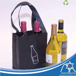 高品質環境に優しいNonwovenファブリックワイン・ボトルのギフト袋