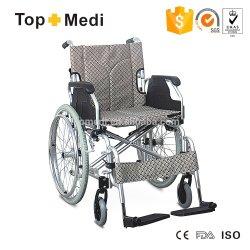 障害者向けアルミ車イスの販売促進