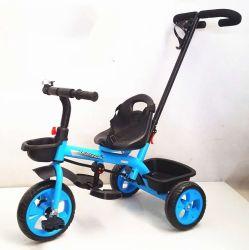 押し棒青を持つ簡単な赤ん坊の三輪車の子供Trike