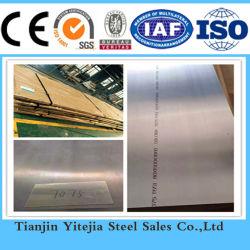 高品質のアルミ合金7075 T651
