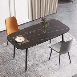 이탈리아 미니멀리스트 락 보드 다이닝 테이블과 의자 조합 노르딕 가정용 소형 아파트 테이블 현대적인 미니멀리스트 조명