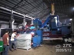 Cast-Iron Automática horizontal briquetadeira de reciclagem de aço de cobre (CE)
